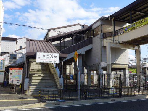 山陽電鉄東二見駅南口(周辺)