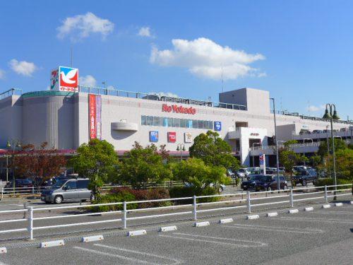 イトーヨーカ堂(周辺)